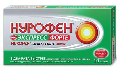 Нурофен, таблетки по 200 мг